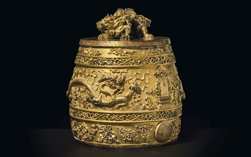 A Magnificent Chinese Gilt Bronze Bell
